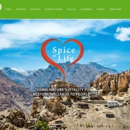 spice_of_life